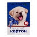 Картон белый Hatber А4  10л  Белый щенок, 15023 *20