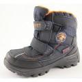 Ботинки детские зимние 7033-4 р.33