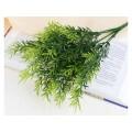 Букет 30см трава декоративная 183199 *2