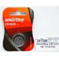 SmartBuy CR1620 1B *1/12/720
