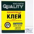 Клей КВОЛИТИ обойный виниловый 200г *36 коробка