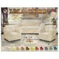 Набор чехлов на мягкую мебель Комфорт (3х мест диван и 2 кресла) Антрацит