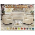 Набор чехлов на мягкую мебель Комфорт (3х мест диван и 2 кресла) Какао
