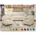 Набор чехлов на мягкую мебель Комфорт (3х мест диван и 2 кресла) Коричневый
