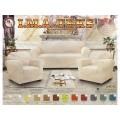 Набор чехлов на мягкую мебель Комфорт (3х мест диван и 2 кресла) Оливковый
