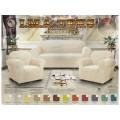 Набор чехлов на мягкую мебель Комфорт (3х мест диван и 2 кресла) Светло-коричневый