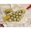 Елочная игрушка Набор 20шт, АХ84-039, пласт (046949)  Ж