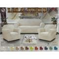 Набор чехлов на мягкую мебель Комфорт (3х мест диван и 2 кресла) Малахит