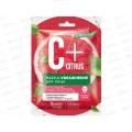 Beauty Visage маска-увлажнение для лица C+Citrus 25мл *25 Фито