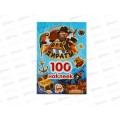 "100 наклеек &quotУМКА"" 05084-1, Пираты, 4 стр. наклеек 145х210мм *50"