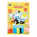 Аппликация мягкая мозаика Синий трактор (17х23см) 100-AMP-STR, 307780