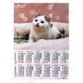 Календарь лист. 2022 А2 КП Котенок, 6845 *50
