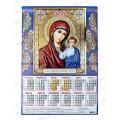 Календарь лист. 2022 А2 ПГС Икона Казанская божья матерь *100