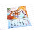 Календарь кварт. 2022 ЛиС Год тигра. Фото асс. КТ