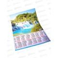 Календарь лист. 2022 А2 ЛиС Водопад. Бурный поток ПО *100
