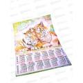Календарь лист. 2022 А2 ЛиС Год тигра. Коллаж ПО *100