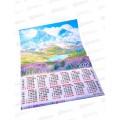 Календарь лист. 2022 А2 ЛиС Горы. Цветущая долина ПО *100