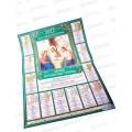 Календарь лист. 2022 А2 ЛиС Иконы.Пресвятая Троица ПО *100