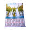 Календарь лист. 2022 А3 ЛиС Водопад  ПМ *100