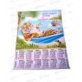 Календарь лист. 2022 А3 ЛиС Год тигра. Коллаж  ПМ *100