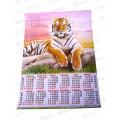 Календарь лист. 2022 А3 ЛиС Год тигра. Фото асс.  ПМ *100