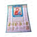 Календарь лист. 2022 А3 ЛиС Иконы. Смоленская ПМ *100